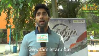 Ved Shanker At Moondram Ulaga Por Movie Team Interview