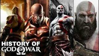 سلسلة قود او فوا(2005-2018) God of War PlayStation Evolution (2005-2018)