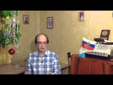 Русская мечта и национальная идея