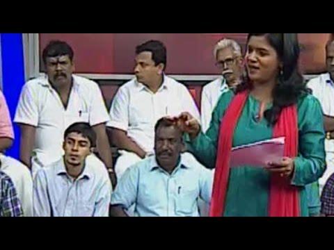 Niyanthrana Rekha Manorama News Talk Show  15- 07- 2014 video