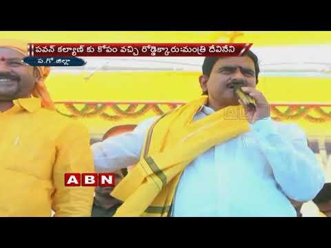 Minister Devineni Uma Maheswara Rao slams Jana Sena Cheif Pawan Kalyan and YS Jagan