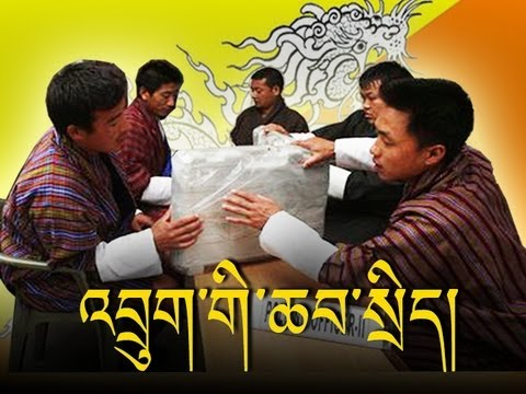 Bhutan: An Upset Victory in the Nation's Second General Elections