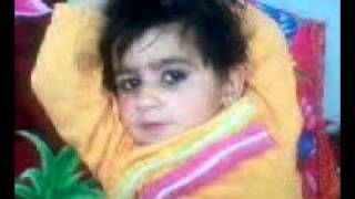 Fatima suleman learning Qaida