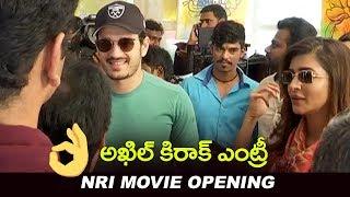 Akhil Akkineni ENTRY | NRI Movie Opening | Avasarala Srinivas | Lakshmi Manchu
