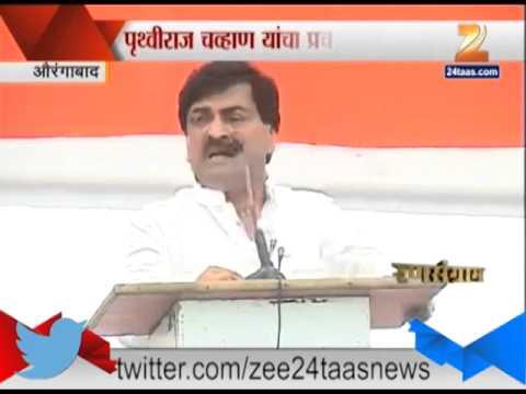 Zee24Taas | Aurangabad Ashok Chavan Rally