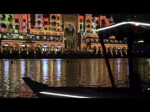 Dubai Festival Of Lights 2014 مشاهد رائعة من مهرجان دبي للأضواء