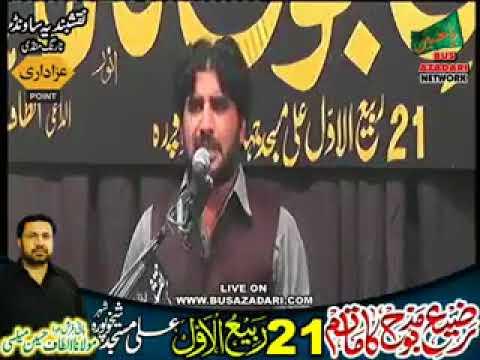 Zakir imran Haider kazmi (Moulvi Khadim Hussain ko Jawab Daty Hovay