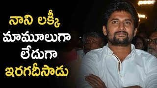 Nani Next Movie With Nagarjuna