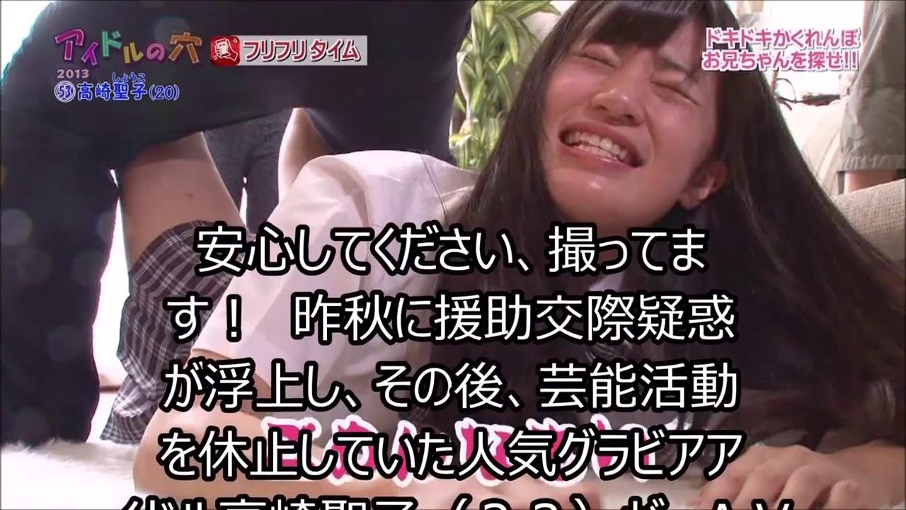 高崎聖子の画像 p1_20