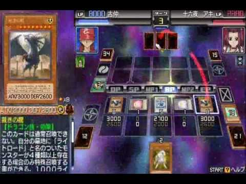 遊戯王Tag Force 6 ライトロードデッキ Vs 十六夜 アキ
