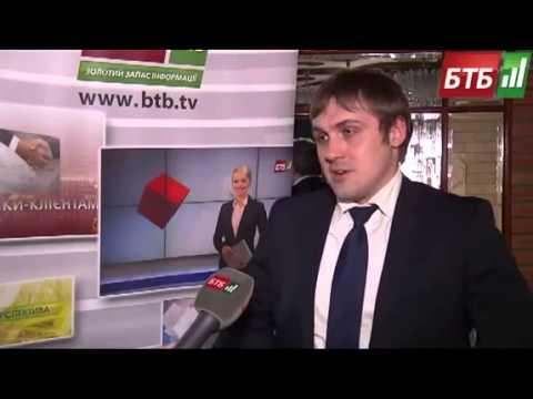 Церемония награждения Рейтинга проектного менеджмента 2013 на телеканале БТБ