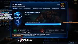 Starcraft 2 | BratOK | 2x2 BratOK + DIMAGA  Q(._.Q)