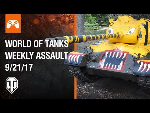 World of Tanks Weekly Assault #21