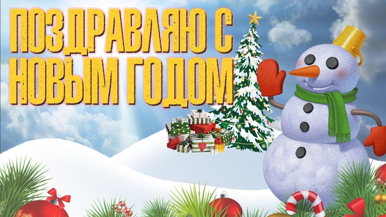 Varvarin-den-2018   Новогодний