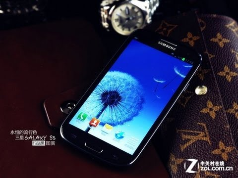 IMEI Restore / Repair / Recovery / How-to Tutorial - MT6577 Galaxy S3