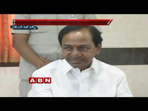 CM KCR to visit Gadwal on June 29,Plans to Conduct Bahiranga sabha