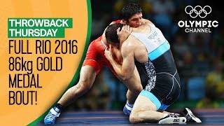 Sadulaev vs. Yasar | Freestyle Wrestling 86kg Gold Medal Bout | Throwback Thursday