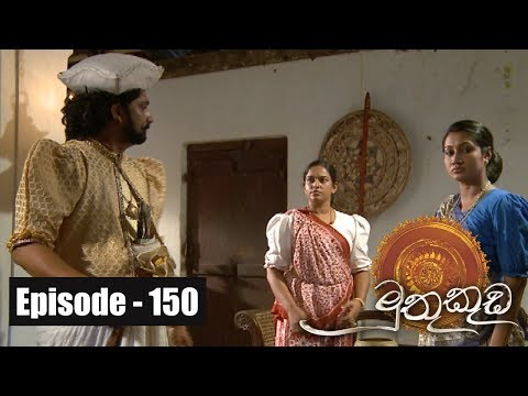 Muthu Kuda | Episode 150 01st September 2017