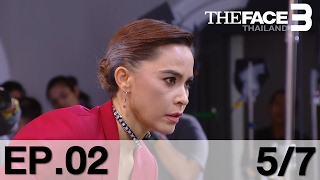 The Face Thailand Season 3 : Episode 2 Part 5/7 : 11 กุมภาพันธ์ 2560