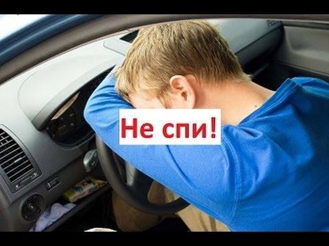 Подборка страшных ДТП. Уснул за рулём