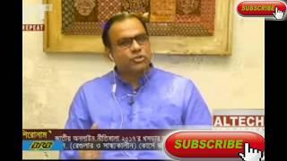 Bangla Movie | Jaaz Multimedia Chairman Say Uneducated Misha Showdagor