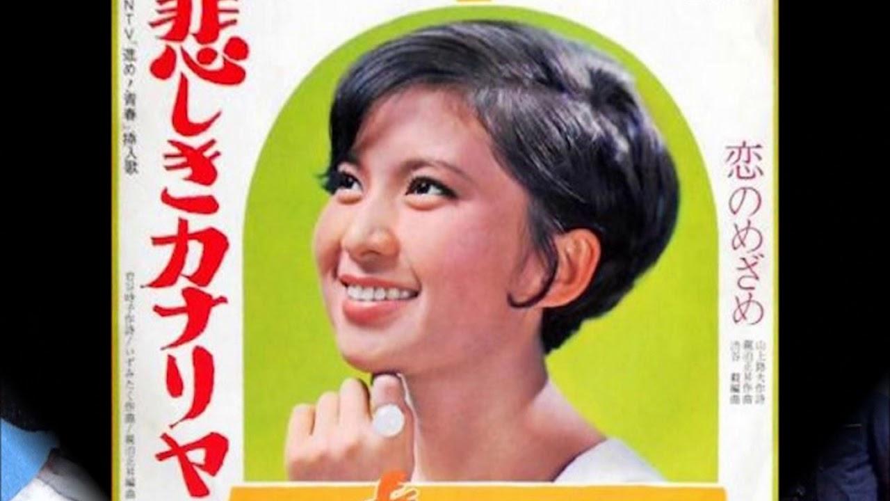 岡田可愛の画像 p1_27