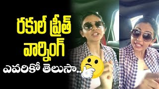 Bhramaramba Sweet Warning To Audience | Rarandoi Veduka Chuddam telugu movie