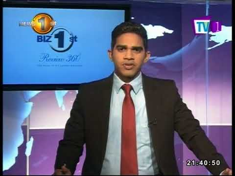 biz1st review tv1 12|eng