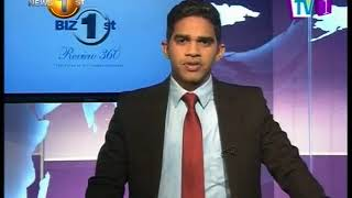 Biz1st Review TV1 12th January 2017