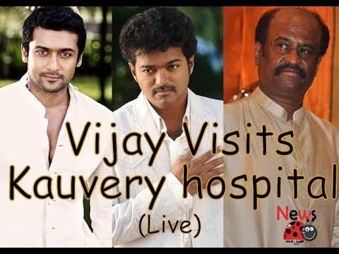 Live: Vijay, Surya & Rajinikanth in Kauvery Hospital | Karunanidhi Health Update