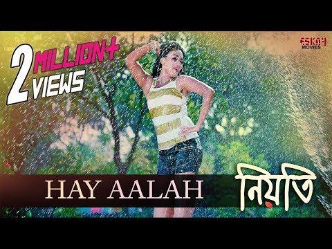 Hai Allah ( Full Video) | Niyoti | Kona | Latest Bengali Song 2016