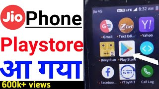 Jio phone playstore kaise download kare   How to install playstore in jio phone jio phone playstore