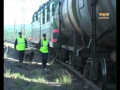 Железнодорожная охрана