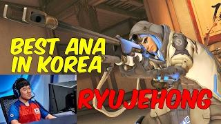 RYUJEHONG (류제홍) | BEST ANA IN KOREA | OVERWATCH GAMEPLAY