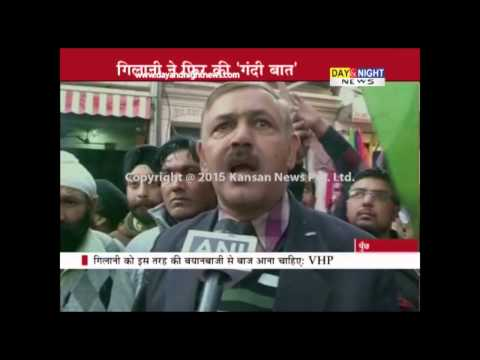Vishva Hindu Parishad protest against Syed Ali Shah Geelani's statement | Poonch