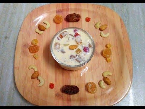 Creamy Dry fruit salad in telugu