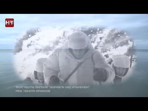 Военная карта. Якутские стрелки