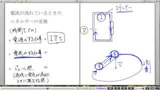 高校物理解説講義:「直流回路」講義8