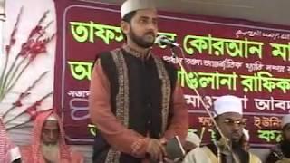 Welcome Speech Mahfuzur Rahman Mahfuz Chandpur Mahfil 2007 Uploade by (mamunjobi@yahoo.com)