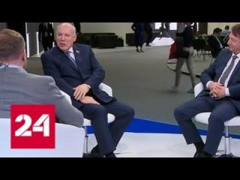 Сенат: итоги ПМЭФ-2018 - Россия 24