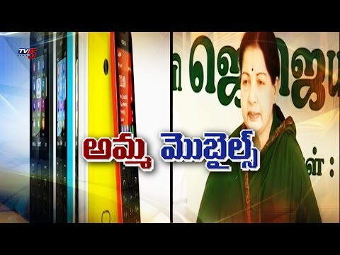 Nokia Plant Workers Wants Mobiles With Jayalalitha Brand Name | Tamilnadu : TV5 News