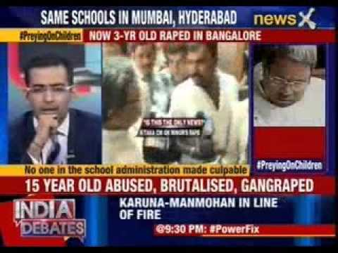 Speak Out India: Rapes Not News For Karnataka Cm? video