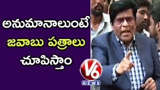 TS Intermediate Board Secretary Ashok Gives Clarification On Inter Results Issue | Hyderabad