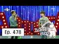 [RADIO STAR] 라디오스타 - Parc Jae-jung & Gyu-hyun sung Two Men 20160518