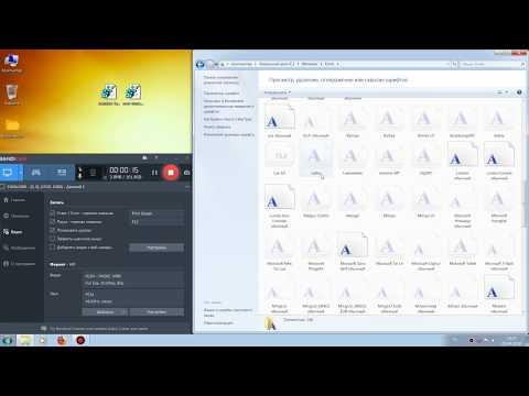 Как заменить стандартный шрифт Windows 7 8 8.1 10 легкий способ бесплатно скачать