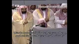 1ère nuit de prière des Tarâwîh à La Mecque - Sheikh `Abd Ar-Rahmân As-Sudays 2/2