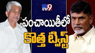 YCP MP Vijaysai Reddy accuses Chandrababu of cheating Telugu people