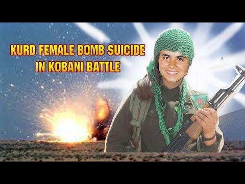 KURD FEMALE BOMB SUICIDE & KILLING ISIS SOLDIERS, IN KOBANE