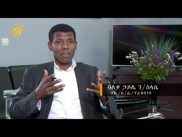 Famous People Talks About Dr Abiy Ahmed