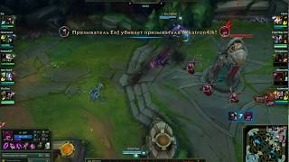 Shadow Assassin Kayn Burst Speed without ult